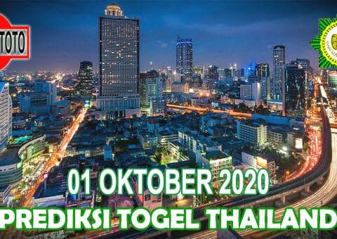 Prediksi Togel Thailand Hari Ini 1 Oktober 2020